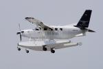 うらしまさんが、高松空港で撮影したせとうちSEAPLANES Kodiak 100の航空フォト(写真)