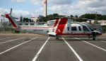 航空見聞録さんが、鈴鹿場外で撮影した朝日航洋 S-76C+の航空フォト(写真)