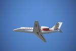 べっちさんが、大分空港で撮影した朝日航洋 680 Citation Sovereignの航空フォト(写真)
