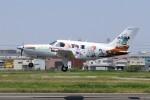 よりさんが、八尾空港で撮影した日本個人所有 PA-46-310P Malibuの航空フォト(写真)
