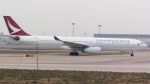 coolinsjpさんが、北京首都国際空港で撮影した香港ドラゴン航空 A330-343Xの航空フォト(写真)