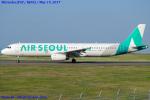 Chofu Spotter Ariaさんが、静岡空港で撮影したエアソウル A321-231の航空フォト(写真)