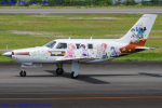 Chofu Spotter Ariaさんが、静岡空港で撮影した日本個人所有 PA-46-310P Malibuの航空フォト(写真)