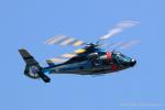 かずかずさんが、静浜飛行場で撮影した静岡県警察 AS365N1 Dauphin 2の航空フォト(写真)