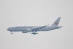 canon_leopardさんが、中部国際空港で撮影した日本航空 777-246/ERの航空フォト(写真)