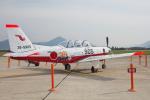 おぺちゃんさんが、防府北基地で撮影した航空自衛隊 T-7の航空フォト(写真)