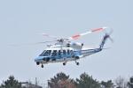 蒼い鳩さんが、新潟空港で撮影した海上保安庁 S-76Dの航空フォト(写真)