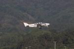 しかばねさんが、福島空港で撮影した航空大学校 G58 Baronの航空フォト(写真)