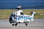 ATCITMさんが、関西国際空港で撮影した海上保安庁 EC225LP Super Puma Mk2+の航空フォト(写真)