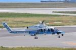 ATCITMさんが、関西国際空港で撮影した海上保安庁 S-76Dの航空フォト(写真)