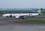 Willieさんが、新千歳空港で撮影したエバー航空 A330-302Xの航空フォト(写真)