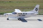 キイロイトリ1005fさんが、神戸空港で撮影したスカイトレック Kodiak 100の航空フォト(写真)