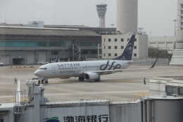 南京禄口国際空港 - Nanjing Lukou International Airport [NKG/ZSNJ]で撮影された南京禄口国際空港 - Nanjing Lukou International Airport [NKG/ZSNJ]の航空機写真