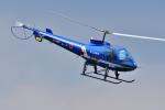 はるかのパパさんが、宇都宮飛行場で撮影した陸上自衛隊 TH-480Bの航空フォト(写真)