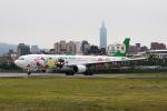 HLeeさんが、台北松山空港で撮影したエバー航空 A330-302Xの航空フォト(写真)