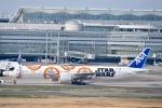 ジャコビさんが、羽田空港で撮影した全日空 777-381/ERの航空フォト(写真)