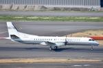 ジャコビさんが、羽田空港で撮影した国土交通省 航空局 2000の航空フォト(写真)