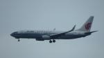 SVMさんが、関西国際空港で撮影した中国国際航空 737-89Lの航空フォト(写真)