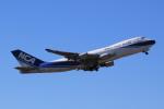 StarMarineさんが、成田国際空港で撮影した日本貨物航空 747-4KZF/SCDの航空フォト(写真)