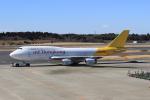 StarMarineさんが、成田国際空港で撮影したエアー・ホンコン 747-467(BCF)の航空フォト(写真)