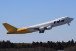 StarMarineさんが、成田国際空港で撮影したポーラーエアカーゴ 747-87UF/SCDの航空フォト(写真)