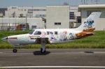 船舶妖夢さんが、八尾空港で撮影した日本個人所有 PA-46-310P Malibuの航空フォト(写真)