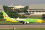 安芸あすかさんが、ドンムアン空港で撮影したノックエア 737-86Nの航空フォト(写真)