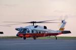 じーのさんさんが、八丈島空港で撮影した海上自衛隊 UH-60Jの航空フォト(写真)