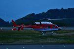 bestguyさんが、静岡空港で撮影した新日本ヘリコプター 427の航空フォト(写真)