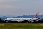 bestguyさんが、静岡空港で撮影したチャイナエアライン 737-809の航空フォト(写真)