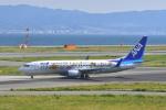 kix-boobyさんが、関西国際空港で撮影した全日空 737-881の航空フォト(写真)