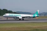 神宮寺ももさんが、高松空港で撮影したエアソウル A321-231の航空フォト(写真)