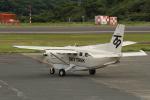 HAC_RENさんが、八丈島空港で撮影したスカイトレック Kodiak 100の航空フォト(写真)