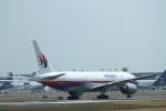 ja007gさんが、成田国際空港で撮影したマレーシア航空 777-2H6/ERの航空フォト(写真)