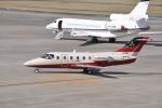 ワイエスさんが、名古屋飛行場で撮影した三菱重工業 Hawker 400Aの航空フォト(写真)
