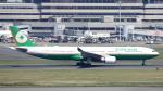 誘喜さんが、羽田空港で撮影したエバー航空 A330-302の航空フォト(写真)