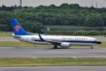 JA946さんが、成田国際空港で撮影した中国南方航空 737-86Nの航空フォト(写真)