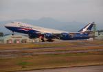 自由猫さんが、小松空港で撮影したシルクウェイ・ウェスト・エアラインズ 747-83QFの航空フォト(写真)
