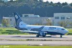 吉田高士さんが、成田国際空港で撮影したオーロラ 737-5L9の航空フォト(写真)