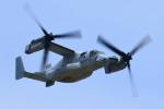 たまさんが、岩国空港で撮影したアメリカ海兵隊 MV-22Bの航空フォト(写真)