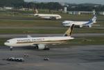 やまっちさんが、シンガポール・チャンギ国際空港で撮影したシンガポール航空 777-212/ERの航空フォト(写真)