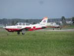 kamonhasiさんが、静浜飛行場で撮影した航空自衛隊 T-7の航空フォト(写真)