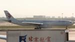 coolinsjpさんが、北京首都国際空港で撮影した中国東方航空 A330-343Xの航空フォト(写真)
