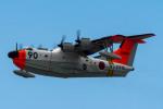 TBさんが、岩国空港で撮影した海上自衛隊 US-1Aの航空フォト(写真)