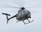 違いがわかる男さんが、防府北基地で撮影した陸上自衛隊 OH-6Dの航空フォト(写真)