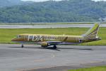 Gambardierさんが、岡山空港で撮影したフジドリームエアラインズ ERJ-170-200 (ERJ-175STD)の航空フォト(写真)