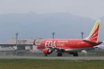 tombowさんが、山形空港で撮影したフジドリームエアラインズ ERJ-170-100 (ERJ-170STD)の航空フォト(写真)