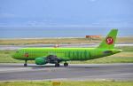 kix-boobyさんが、関西国際空港で撮影したS7航空 A320-214の航空フォト(写真)