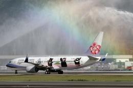 RJBB Spotterさんが、熊本空港で撮影したチャイナエアライン 737-8FHの航空フォト(写真)