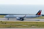 delawakaさんが、中部国際空港で撮影したフィリピン航空 A321-231の航空フォト(写真)